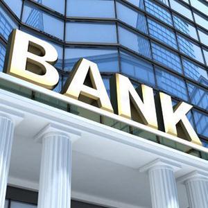 Банки Удомли