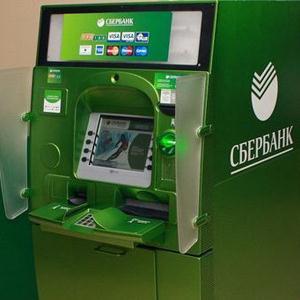 Банкоматы Удомли