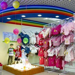 Детские магазины Удомли