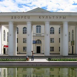 Дворцы и дома культуры Удомли