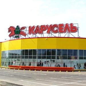 Гипермаркеты Удомли