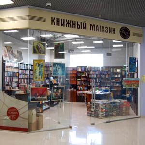 Книжные магазины Удомли