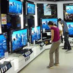 Магазины электроники Удомли