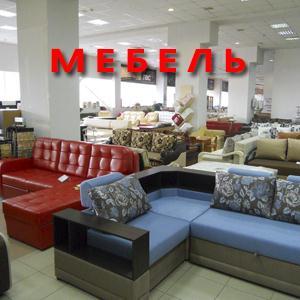 Магазины мебели Удомли