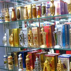 Парфюмерные магазины Удомли