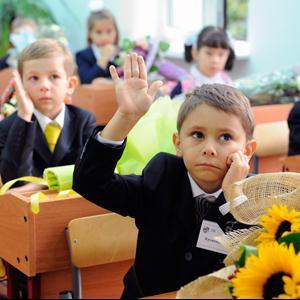 Школы Удомли