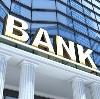 Банки в Удомле