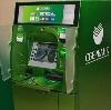 Банкоматы в Удомле