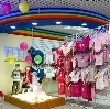 Детские магазины в Удомле