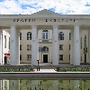 Дворцы и дома культуры в Удомле