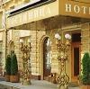 Гостиницы в Удомле