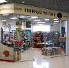 Книжные магазины в Удомле