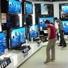Магазины электроники в Удомле