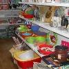 Магазины хозтоваров в Удомле