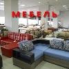 Магазины мебели в Удомле
