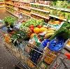 Магазины продуктов в Удомле