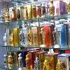 Парфюмерные магазины в Удомле