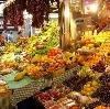 Рынки в Удомле