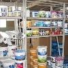 Строительные магазины в Удомле