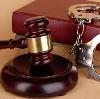 Суды в Удомле