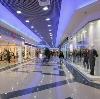 Торговые центры в Удомле