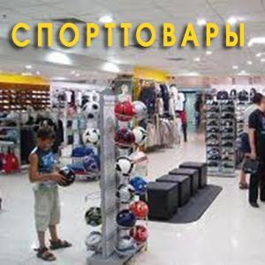 Спортивные магазины Удомли