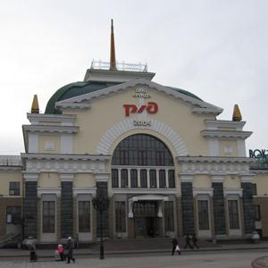 Железнодорожные вокзалы Удомли